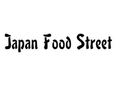 http://www.owg.com.my/wp-content/uploads/Japan-food-street-238x176.png